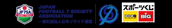 JAPAN SOCIETY FOOTBALL ASSOCIATION
