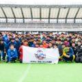 全日本 ユース(U-18)ソサイチ選手権大会 (プレ大会)の結果が「サッカーキング」に掲載されました
